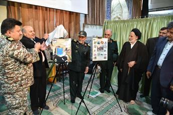 عزت ایران در اثر ریخته شدن خون شهدا بوجود آمده است