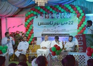 مراسم سالگرد تاسیس سازمان دانشجویان امامیه پاکستان در شهر کراچی برگزار شد