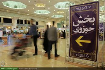 تصاویر/ پنجمین روز بیست و ششمین نمایشگاه بین المللی قرآن کریم(۱۳)