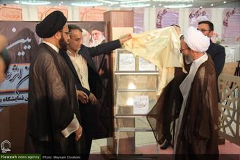 تصاویر/ رونمایی از جدیدترین آثار آیت الله مصباح یزدی در نمایشگاه بین المللی قرآن(۱۴)