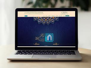 راه اندازی سامانه آموزشی مجازی قرآن  به ۱۴ زبان/ برگزاری دوره های مجازی برای ۸ هزار و ۵۰۰  قرآن پژوه