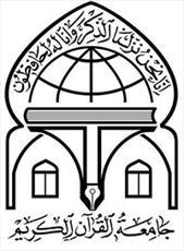 فعالیت ۸۰۰ شعبه جامعه القرآن در سراسر کشور