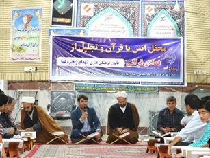 کانونهای مساجد  ایلام میزبان محافل انس با قرآن هستند