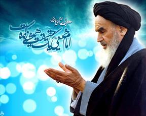 برگزاری جلسه ستاد بزرگداشت سالگرد ارتحال امام خمینی (ره) در ایوان