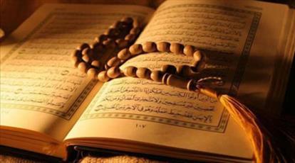 یکی از ویژگی های ممتاز دین مبین اسلام