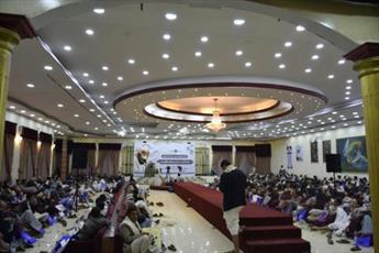 انجمن اسلامی یمن یازدهمین سالگرد رحلت شیخ مجدالدین المؤیدی را برگزار کرد