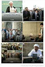 پربازدیدترین  مطالب حوزه نیوز در اینستاگرام
