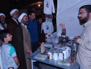 نمایشگاه صنایعدستی و مواد غذایی خانواده حوزویان در پردیسان قم برگزار شد