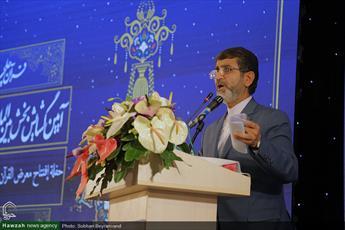 فعالیت های بین المللی نهادهای جمهوری اسلامی یکپارچه سازی شود