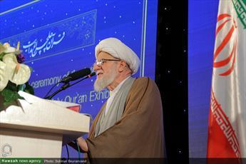 ظرفیت های قرآنی جمهوری اسلامی به دنیا معرفی شود