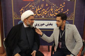 مراکز حوزوی سال آینده قوی تر در نمایشگاه قرآن حضور یابند