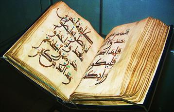 استقبال مردم از ترجمه قرآن آیت الله العظمی مکارم و استاد انصاریان