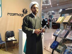 ارائه ۳۰۰ عنوان نرم افزار علوم اسلامی در نمایشگاه قرآن