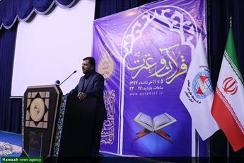 تصاویر/ پانزدهمین نمایشگاه قرآن و عترت اصفهان