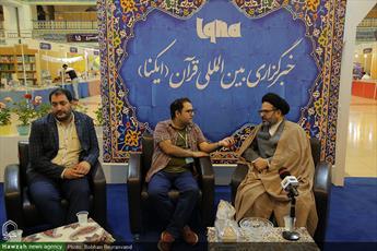 تصاویر/ حضور مدیرعامل خبرگزاری حوزه در بخش رسانه های نمایشگاه قرآن(۳۱)