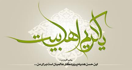 کرامت و سخاوت، بهترین درس کریم امام حسن مجتبی(ع) به جامعه اسلامی