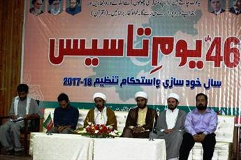 مراسم سالگرد تاسیس سازمان دانشجویان امامیه پاکستان در شهر ملتان برگزار شد+ تصاویر