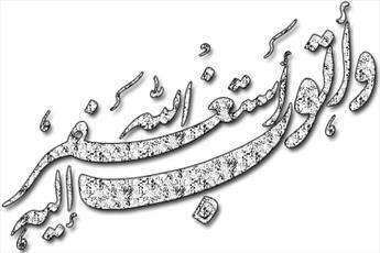 در ماه رمضان چه ذکری بگوییم