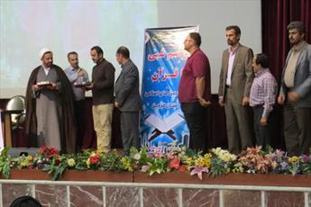 تجلیل از انجمن های فعال  قرآنی درقزوین