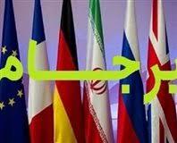 نظام سلطه برجام را نسخه ای برای تضعیف انقلاب اسلامی می داند
