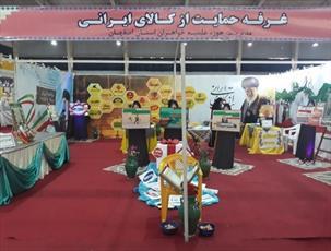 ارائه ۲۰۰اثر تالیفی  خواهران طلبه در  نمایشگاه قرآن و عترت اصفهان