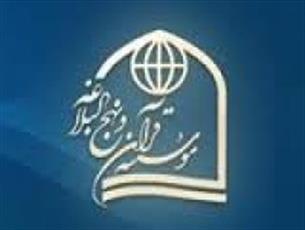 ۱۷ سال حضور در عرصه قرآن و تربیت ۵۰۰ حافظ کل قرآن