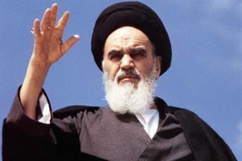 صوت/ سخنرانی تاریخی حضرت امام خمینی علیه کاپیتولاسیون