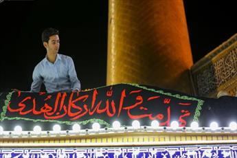 حرم امام علی(ع) سیاه پوشید + تصاویر