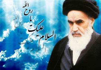 اعتماد امام خمینی(ره) به مردم مبنای اعتقادی  داشت