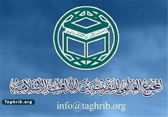معرفی شخصیت های تقریبی در نمایشگاه بین المللی قرآن