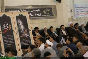 تصاویر/ مراسم بزرگداشت امام خمینی(ره) از سوی دفتر مقام معظم رهبری در حرم حضرت معصومه(س)