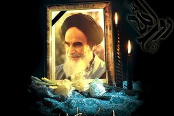 امام خمینی برای جهان اسلام رهبری حکیم و مقتدر و آینده نگر بود