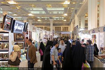 پرونده بیست و ششمین نمایشگاه بین المللی قرآن بسته شد