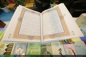 از نظر قرآن بزرگترین خطر برای انسان چیست؟