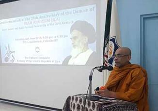 بررسی اندیشههای امام خمینی (ره) در سریلانکا