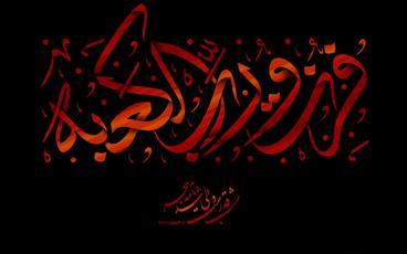 مراسم  شب های پرفیض قدر در مرکز امام علی(ع) اسلو برگزار می شود
