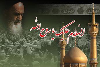 ترویج فرهنگِ برآمده از اسلام ناب؛ مهم ترین خواسته خمینی کبیر از ما