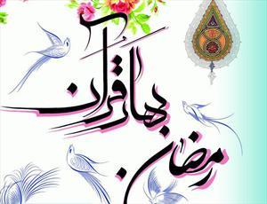 نخستین «مجمع قرآنیان» و «انجمن خیرین قرآنی»استان یزد تشکیل شد