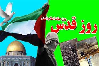 فریاد «مرگ بر اسرائیل» جمعه این هفته در خیابان های یزد طنین انداز  می شود