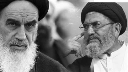 امام خمینی  با ارائه نظریه ولایت فقیه به جهانیان نشان داد که اسلام یک دین جامع و کامل است