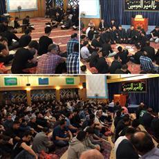 مراسم شب بیست و یکم ماه مبارک رمضان در مرکز اسلامی هامبورگ برگزار شد+ تصاویر