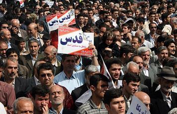 شرکت یهودیان در راهپیمایی روز قدس یزد