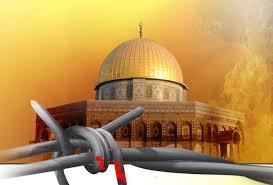 فردا روز اعلام حمایت عمومی از مظلومان فلسطین