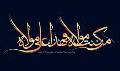 امیرالمومنین(ع) تنها متعلق به مسلمانان نیست/ شب زنده داری اهل سنت در سوگ  مولای متقیان(ع)