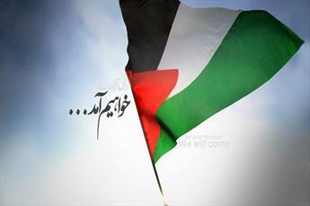 ارتش آزادی بخش فلسطین یک ضرورت اسلامی است / علما باید جبهه مبارزه با صهیونیسم تشکیل دهند
