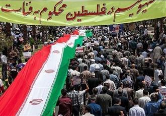 مردم  یزد آزادی «قدس شریف» و شعار«مرگ بر اسرائیل» را فریاد زدند