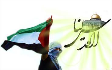 پیروزی نهایی ازآن فلسطین است