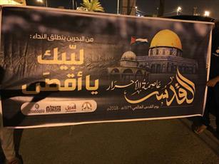 راهپیمایی روز جهانی قدس در شهر های مختلف بحرین برگزار شد+ تصاویر
