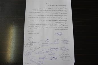 نامه اعتراضی مدیران حوزه   قزوین  به رئیس  مجلس