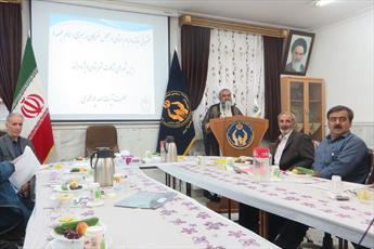کم توجهی به زکات در شأن نظام اسلامی نیست